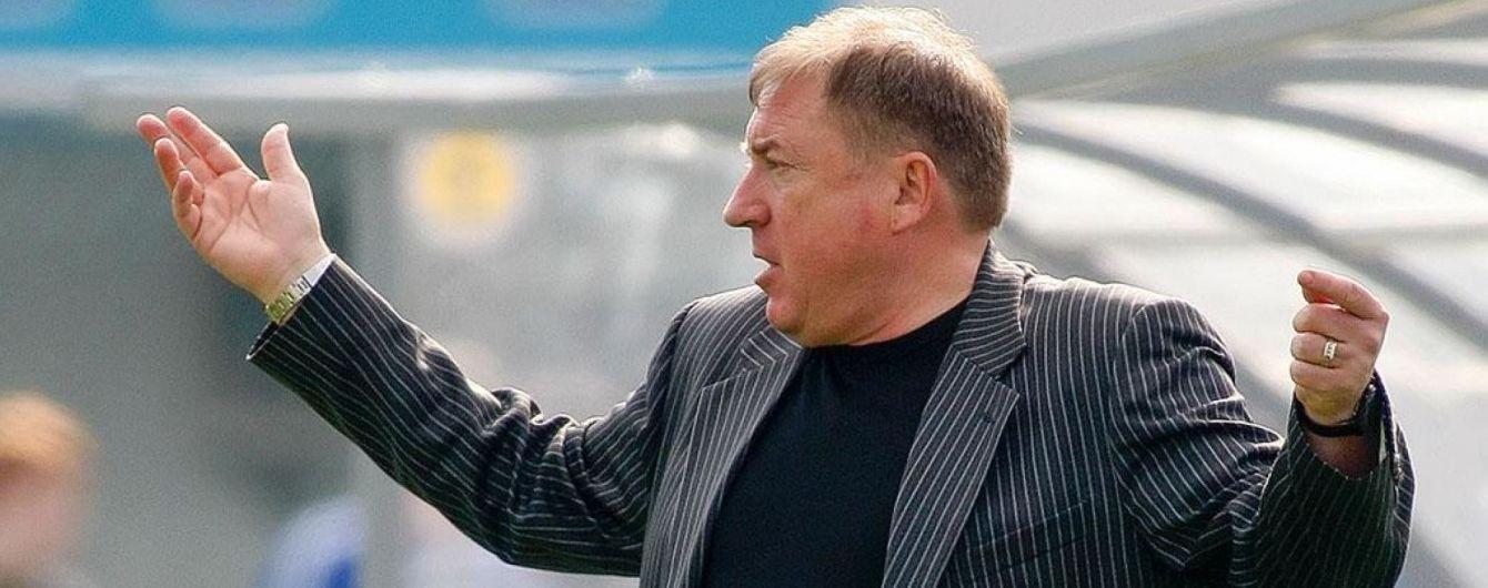 """Арсенал"" наконец-то объявил имя нового главного тренера"