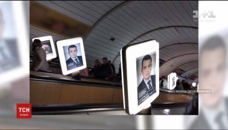 НАБУ открестилось от рекламы с портретами Сытника на эскалаторах в столичной подземке