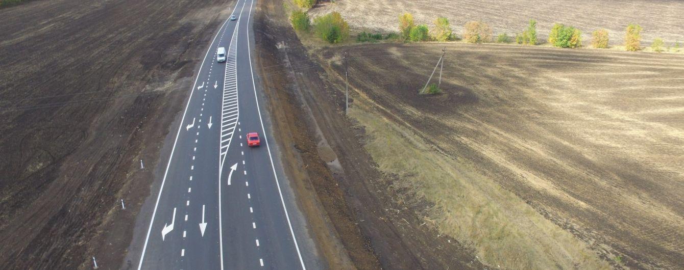 Уряд затвердив план сполучення усіх облцентрів України якісними дорогами