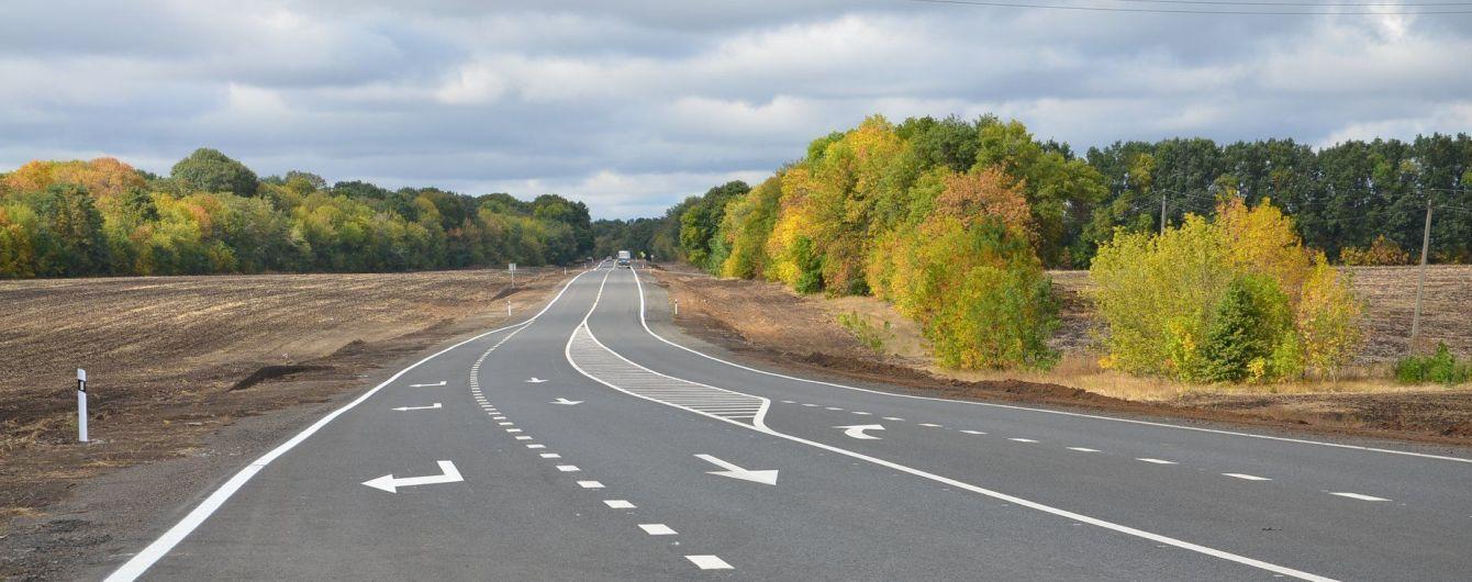 """""""Укравтодор"""" відремонтував регіональне шосе біля Харкова"""