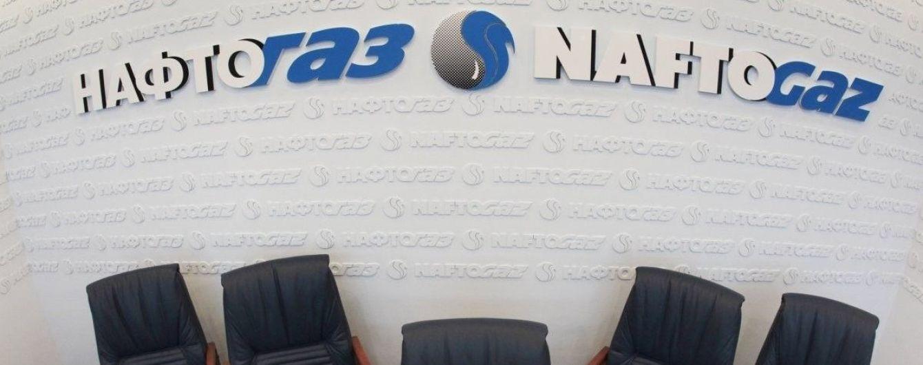 """Експосадовця """"Нафтогазу"""" підозрюють у розкраданні 284 мільйонів гривень - Нацполіція"""