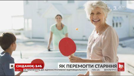 Як перемогти старіння - психіатр Олег Чабан