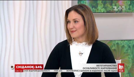 Дієтолог Наталія Самойленко розказала про особливості вегетаріанського харчування