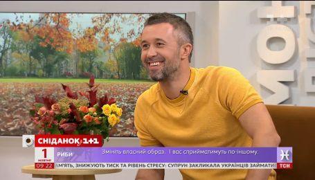 Сергей Бабкин представил свой первый украиноязычный альбом