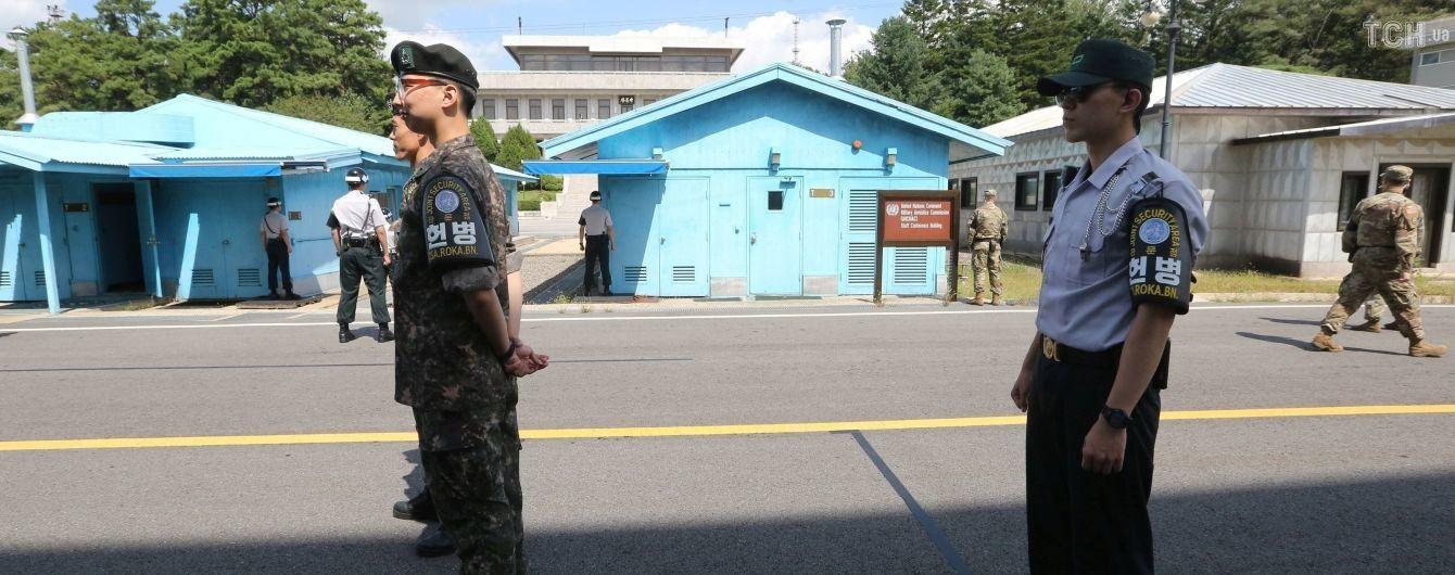 Северная и Южная Кореи начали разминирование границы между странами