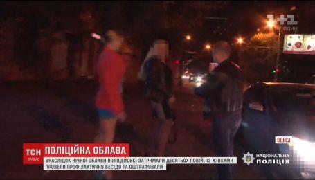 Десятьох жінок, які надавали сексуальні послуги за гроші, затримали в Одесі