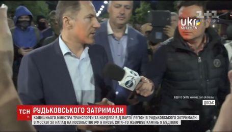 Николая Рудьковского задержали в России