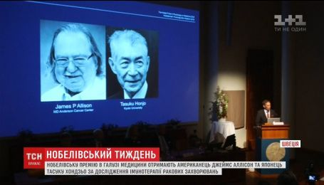 В Стокгольме объявили имена первых лауреатов Нобелевской премии