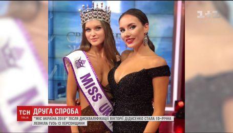 """Украину на конкурсе """"Мисс мира"""" будет представлять 19-летняя красавица из Херсонщины"""