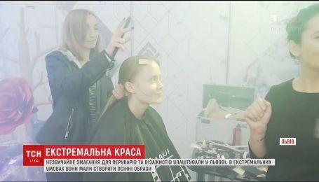 Битва салонов красоты. Во Львове парикмахеры и визажисты создавали осенние образы в экстремальных условиях
