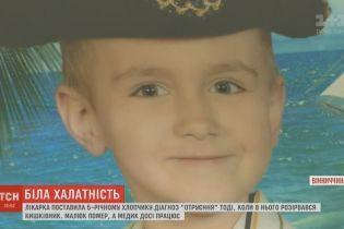 Подозрение в халатности объявили педиатру из Винницкой области, которая не заметила у ребенка разрыв кишечника