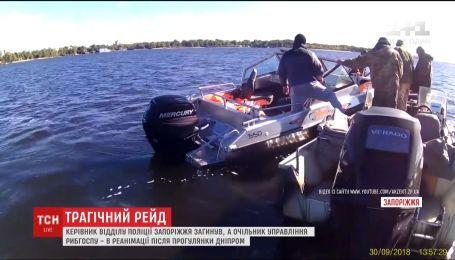 Чиновников полиции и рыбоохраны разорвало винтами скоростного катера