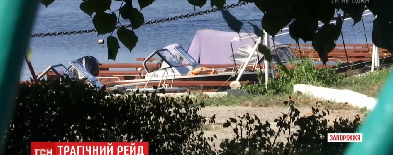 Подробности трагедии в Запорожье: в катере-убийце нашли бутылки с алкоголем