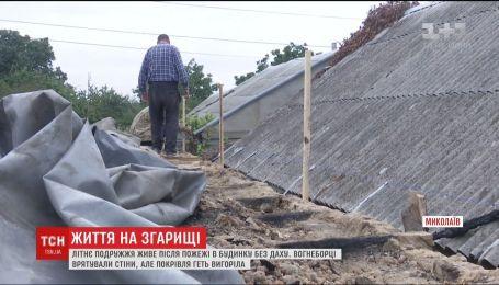 Пожилым супругам из Николаева нужна помощь в восстановлении сгоревшего дома