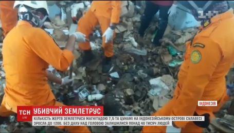 Индонезийская трагедия: под завалами остаются тысячи людей