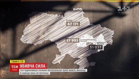 Объемы оружия на руках украинцев за последние годы выросли вдвое