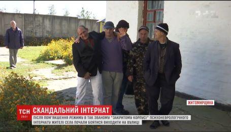 Неуравновешенным агрессивным пациентам интерната в Житомирской области разрешили гулять по селу