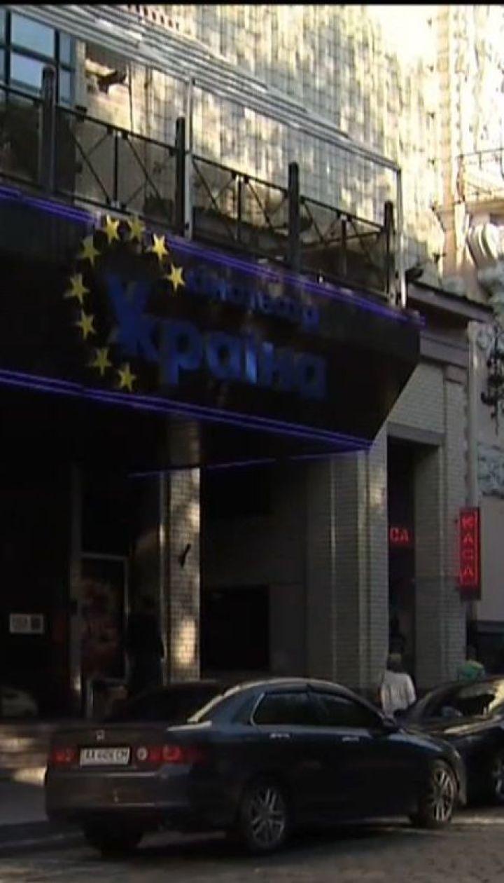 """В столице закрыли сразу два легендарных кинотеатра - """"Кинопанорама"""" и """"Украина"""""""