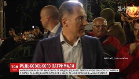 У Москві затримали екс-міністра транспорту України Миколу Рудьковського