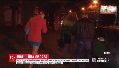 Облава на повій: в Одесі затримали одразу 10 легковійних жінок