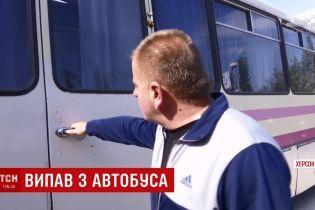 Падіння з автобуса: у Херсоні пасажир отримав тріщину в черепі та штраф від поліції