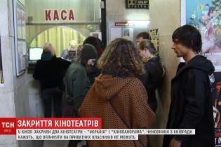 Найбільш профінансовані державою фільми провалилися в українському кінопрокаті