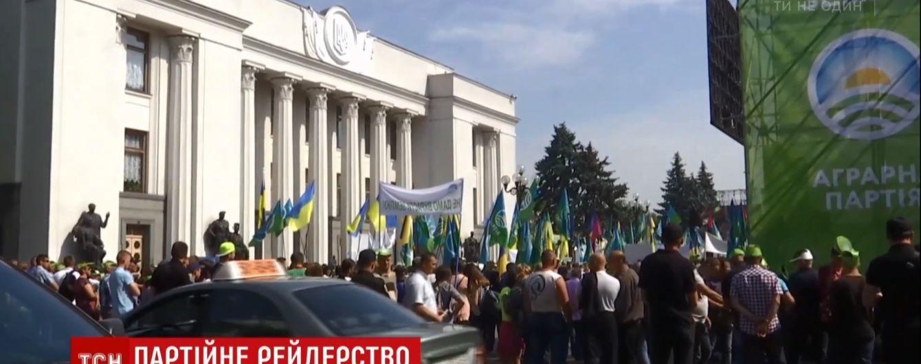 Керівництво Аграрної партії заявило про політичне рейдерство і російський слід