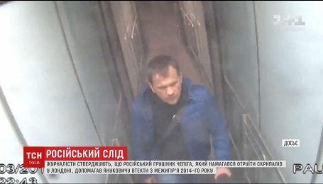 В ГПУ не смогли подтвердить, что Чепига помогал Януковичу в 2014 году бежать в Россию