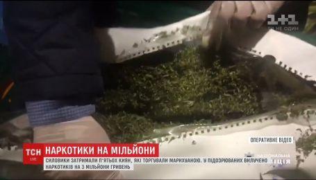 Наркотиків на 3 мільйони гривень вилучили силовики на Київщині й Черкащині