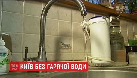 Горячая вода в домах киевлян может появиться уже на этой неделе - Гройсман