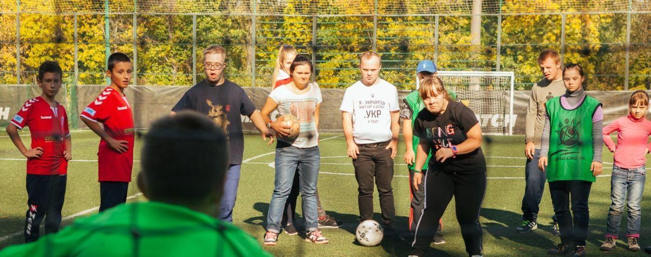 Благодійний футбольний турнір зібрав 285 тис. грн на підтримку центру розвитку дітей з синдромом Дауна