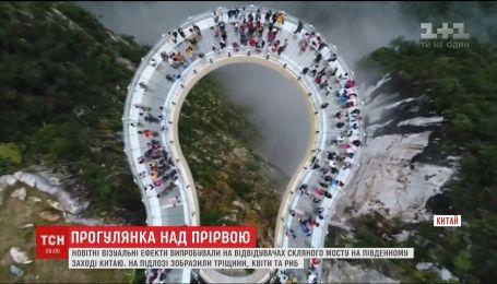 Новые спецэффекты испытали на посетителях стеклянного моста в Китае