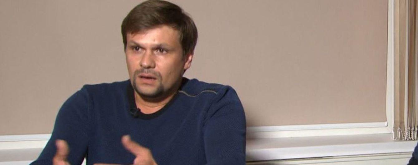 Чепіга причетний до вбивства в Туреччині чеченського полковника - ЗМІ