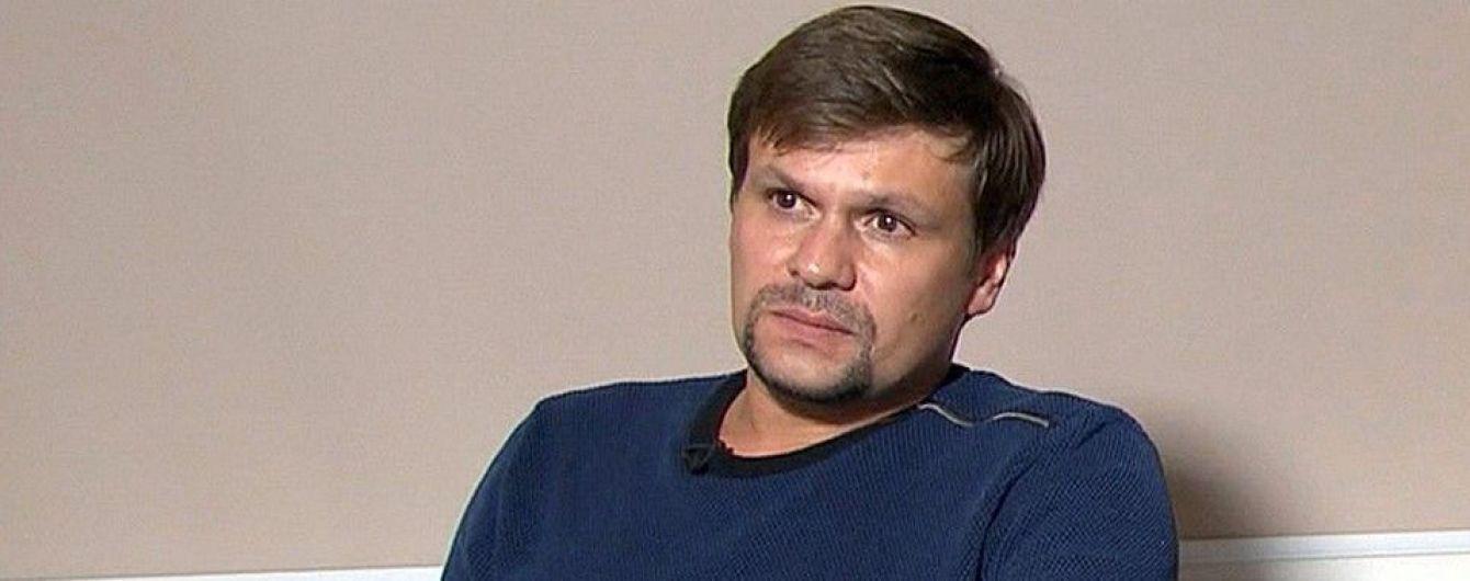 Екс-охоронець Януковича проситься на новий допит щодо ГРУвця Чепіги
