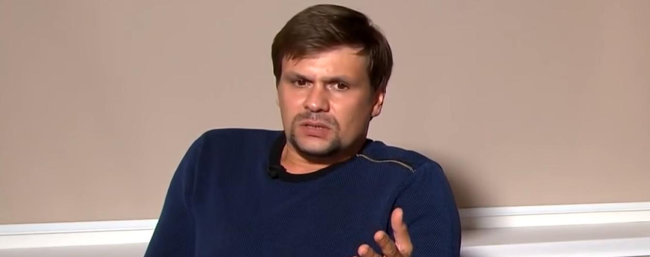 """В Сети распространили фото водительского удостоверения """"отравителя"""" Скрипалей Чепиги"""