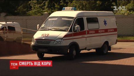 Трехлетний ребенок умер во Львове от осложнений после кори
