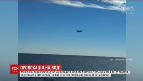 Провокация от российской армии. Истребитель СУ-27 пролетел мимо кораблей ВМС Украины