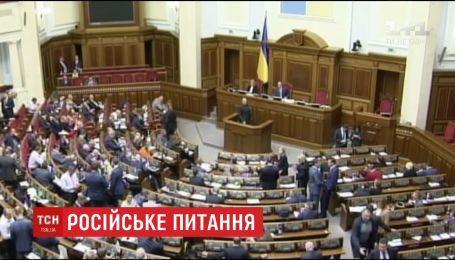 Рада звернулася із вимогою не знімати обмежувальні заходи щодо Росії, яка прагне повернутися до ПАРЄ