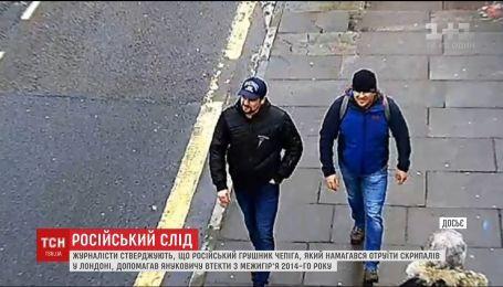 У ГПУ не змогли підтвердити причетність Чепіги до вивезення Януковича з України