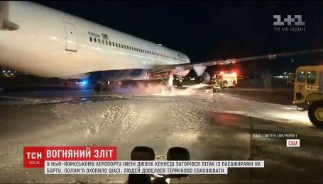В нью-йоркском аэропорту загорелся самолет с пассажирами