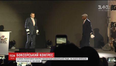 600 учасників зі 160 країн. Конгрес Всесвітньої боксерської ради триває у Києві