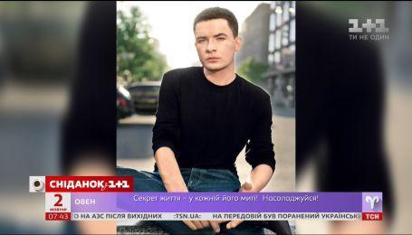 Андрій Данилко святкує подвійний ювілей: 45 років йому і 25 – Вірці Сердючці