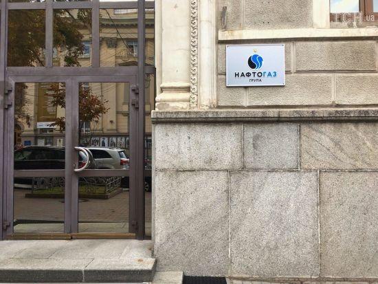 """Очільник """"Нафтогазу"""" розповів про позиції сторін у """"транзитних"""" переговорах і сумніви щодо """"Газпрому"""""""