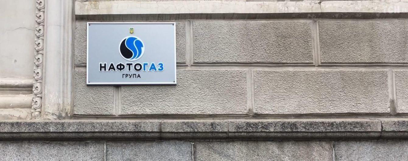 """""""Газпром"""" зможе відсудити $3 млрд. У """"Нафтогазі"""" пояснили, чому пропозиція анбандлінгу Гройсмана неприйнятна"""