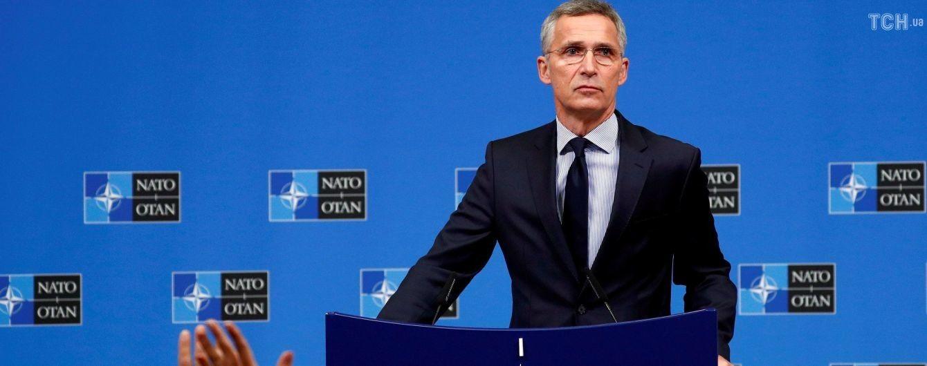 """""""Украина – важный партнер"""": в НАТО ждут решения конфликта с Венгрией относительно языкового закона"""