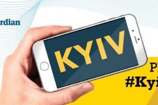 #KyivNotKiev: МИД запустил флешмоб, призывая иностранные СМИ правильно писать название Киева
