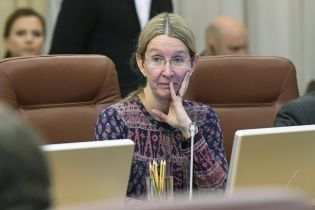 Комітет Ради підтримав постанову про звільнення Супрун