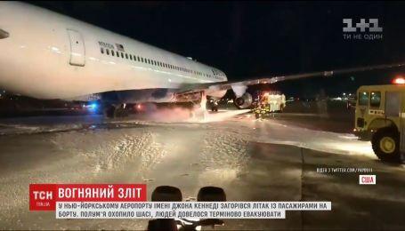 В аеропорту Нью-Йорка перед зльотом загорівся літак з пасажирами