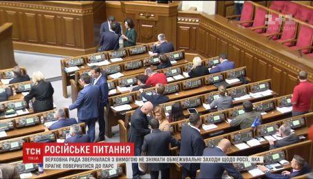 Украина требует не возвращать Россию в сессионный зал ПАСЕ