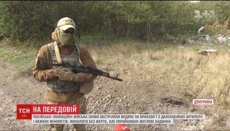 Оккупанты накрыли Водяное с дальнобойной артиллерии и тяжелых минометов